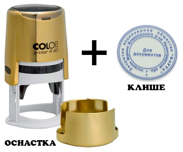 Colop Printer R40 GOLD
