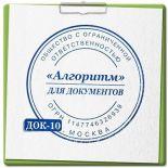 Образец печати ДОК-10