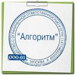 Образец печати ООО-01