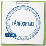 Образец печати ООО-04