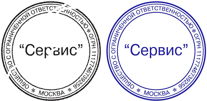 Изготовление печати Тверь